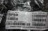 长电贴片SMD三极管S9012 S9013 S9014 S9015 S9018 SOT-23/TO-92封装 原装正品 假一赔十
