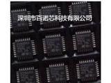 STM8S105K4T6CTR 8位微控制器