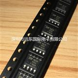IRF7828  MOSFET N-CH 30V 13.6A 8-SOIC