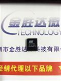 SST39SF020A-70-4C-NHE   SST  PLCC32  现货