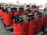 80KVA,10/0.4KV干式变压器价格