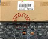 VP5-0053-R 电感器和变压器原装全新COOPER