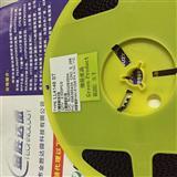 LL4148   ST 1206玻璃管   现货