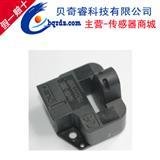 电流传感器 HAH1DR900-S