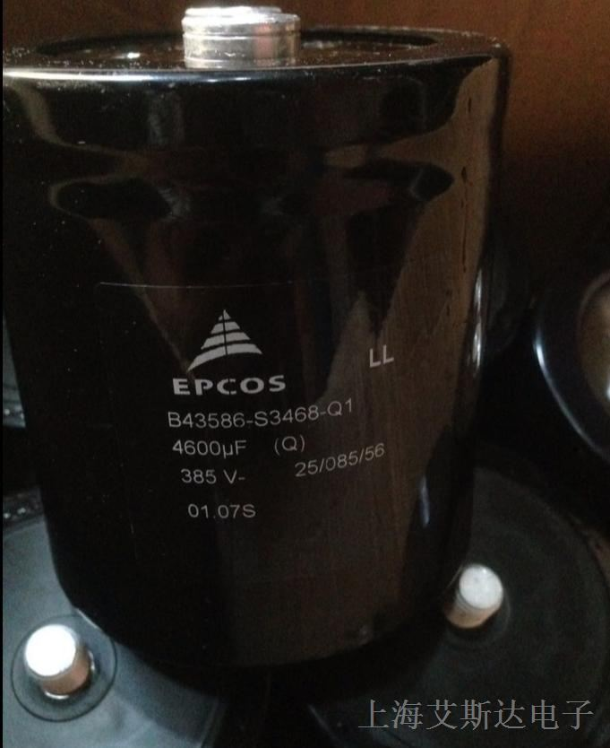供应全新原装ABB西门子EPCOS电解电容B43586-S3468-Q1 4600uF385V