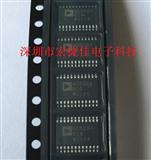 AD数字电位器AD5204BRUZ10