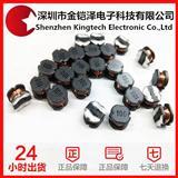贴片功率电感CD43 220UH 丝印:221 4.5*4*3.2MM 一系列电感配套