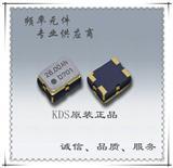 KDS无源晶振 代理