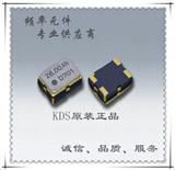 DSA221SCL 正弦波输出0.5PPM温补晶振 电子产品