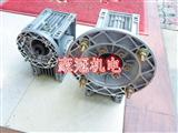 RV-蜗轮蜗杆减速机