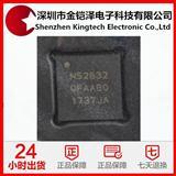 NORDIC原装NRF52832-QFAA 低功耗蓝牙5.0芯片 NRF52832 QFN48