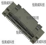优势现货   FCI板对板与夹层连接器  61083-044402LF