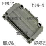 FCI板对板与夹层连接器 61082-043402LF