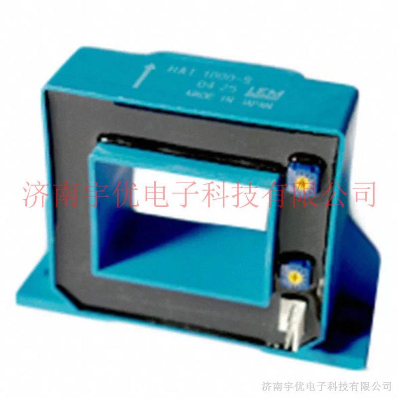 供应正品现货莱姆电流传感器HAT800-S