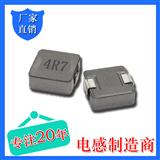 一体大电流电感WHC0420/4R7M 4*4*2/4.7UH