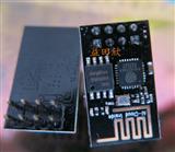 ESP8266串口WIFI 无线模块 WIF收发无线模块 ESP-01 8266 WIFI
