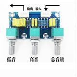 XH-M802 功放前级无源调音板