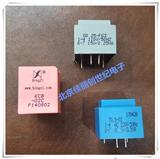 电源变压器电流互感器T0.5-02 0.5w