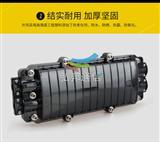 48芯卧式光缆接续包价格 48芯卧式光缆接头盒作用