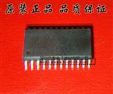 TM52F5264|TM52F5264B|十速单片机,可代烧录程序