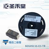 BZG05C16-E3-TR VISHAY/威世原装稳压二极管