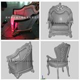 家具三维扫描仪 雕刻机专用三维扫描仪 古典家具3D扫描仪