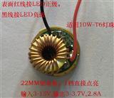 线性恒流LED大功率驱动方案