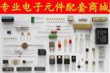 触摸芯片 TSC2007IPWR 原装正品 专业配单