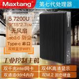 大唐X5L工控机 嵌入式无风扇工业主机  酷睿i5迷你电脑