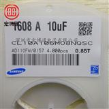 SAMSUNG/三星电容  0603 10UF/106KA  MLCC电容 原装现货
