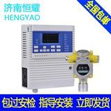 氢气气体报警器,气体气体检测仪