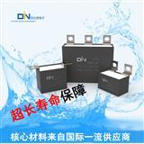 厂家直销创仕鼎1.5uF1200vIGBT吸收保护电容