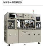 Origin 自动封盖机    光通信及传感器组件中使用的TO-CAN模组于惰性气体中封装
