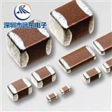 AVX品牌贴片电容04025A180JAT2描述:18pF ±5% 50V 陶瓷电容器 C0G,NP0 0402(1005 公制)