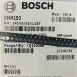 BOSCH原装现货BMM150 地磁传感器 三轴 罗盘磁力计