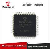 现货微芯单片机PIC16F1937-I/PT
