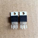 UTC原装现货LM1875L LM1875 音频放大器芯片 线性器