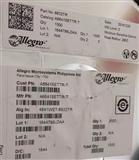 ALLEGRO原装现货A6641SETTR-T A6641SETTR 霍尔温度传感芯片