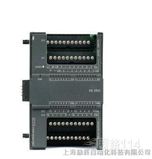 西门子em dt16 dc输出_模块式plc_捷配电子市场网
