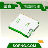 手机卡槽自弹式TF卡座