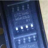 UTC原装现货UTC54123 UTC54123 漏电保护器IC 保护IC