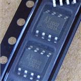 原装现货AX2002SA AX2002 直流降压转换器