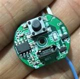 LY7135 固定120-380mA S0T89-3 应用于珠宝射灯 手电筒