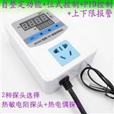 XH-W2103 数字温控器 位式+PID控制双探头 -50~500℃