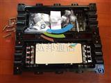 采购光缆接头盒就找弘邦通信实力厂家