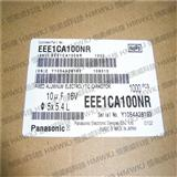 松下  铝质电解电容器 EEE1CA100NR