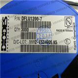 优势库存  Diodes 整流器   DFLU1200-7