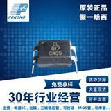 EL817C  �F�晶�w管光隔�x器