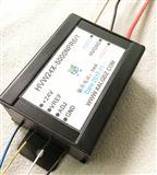 高稳定性高压输出电源HVW24X-5000NPR6/1