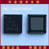 TRF7970ARHBR原装现货TI NFC芯片